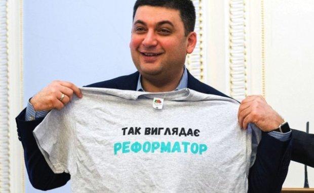 Сколько Украина потеряла из-за Порошенко и Ко: это только репетиция