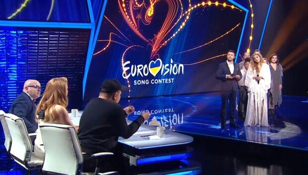 Нацвідбір на Євробачення 2020