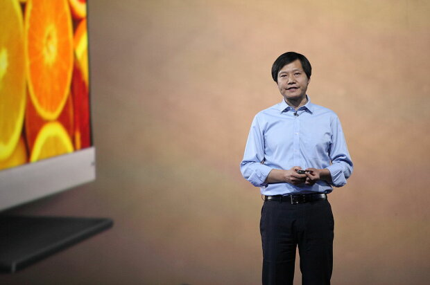 Xiaomi, gettyimages