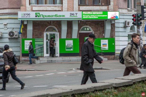 Що буде з вкладниками ПриватБанку: арешт і продаж майна