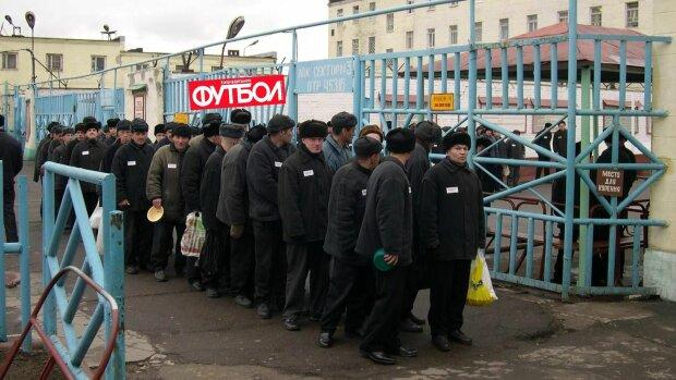 """В Украине сократят количество тюрем: у Зеленского озвучили """"идею-фикс"""", что будет с заключенными"""