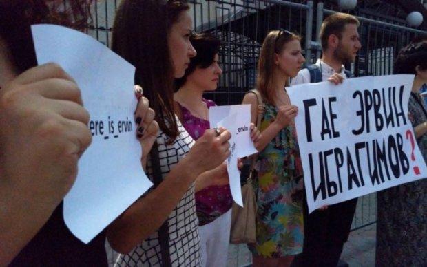 Десятки киевлян вышли на улицы города в поисках Эрвина
