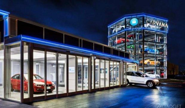 Автомобілі в Америці купують в п'ятиповерхових автоматах з продажу (відео)