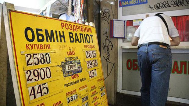 Курс валют на 13 липня: гривня досягла бажаного