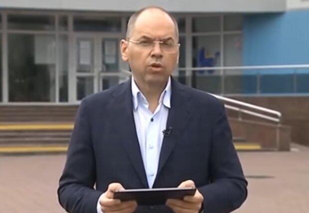 Максим Степанов, скриншот: YouTube