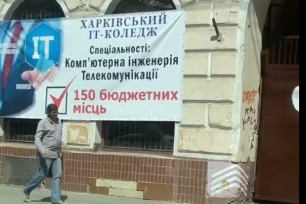 Публикация канала Харьков 1654: Telegram