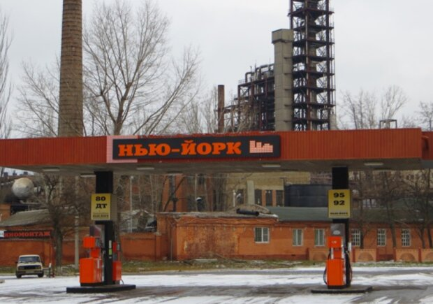 В Донецкой области появится свой Нью-Йорк: люди дошли до Верховной Рады с требованиями