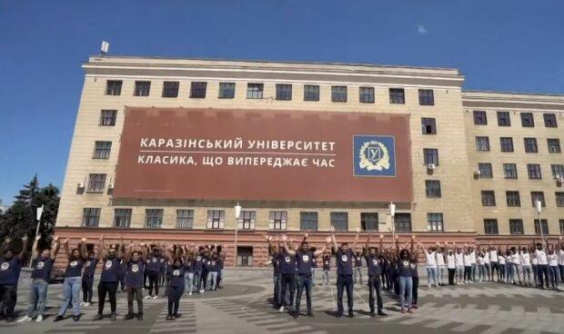 Харьковский национальный университет имени В.Н. Каразина, скриншот: YouTube