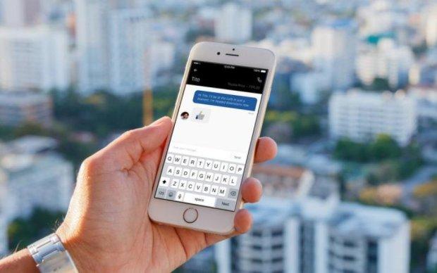 Uber знайшов заміну SMS