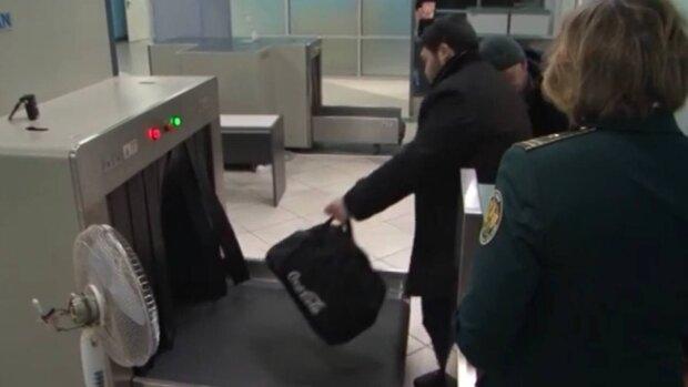 Аеропорт / скріншот з відео