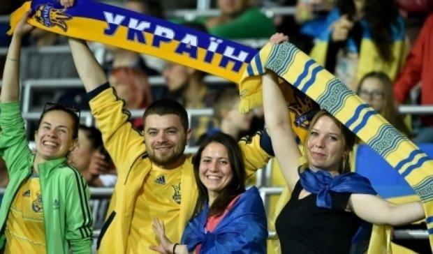 УЄФА пропонує обрати гасло збірної України