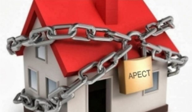 У жителей Донбасса отбирают квартиры из-за долгов