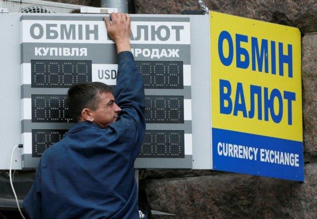 Украинцы смогут с размахом тратить валюту: новый закон облегчит кошельки