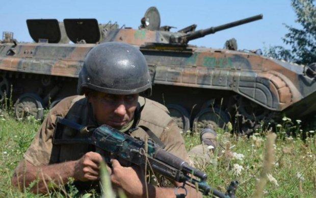 Так тримати: українська армія підкорила світ