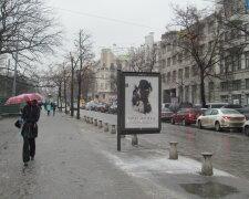 Погода в Україні, фото: Вести
