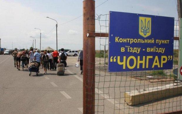 Біометричне питання: Крим отримав відповідь