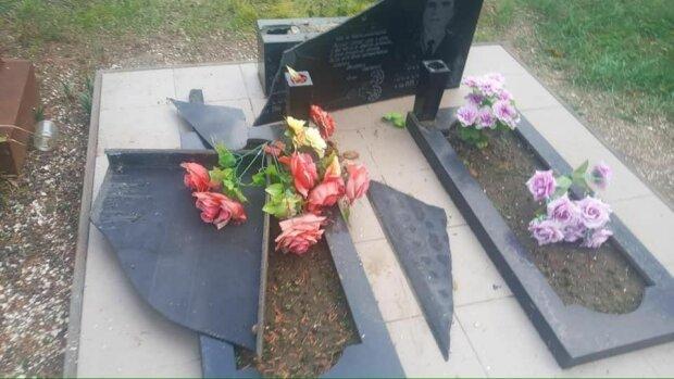 Кладовище, фото: соціальні мережі