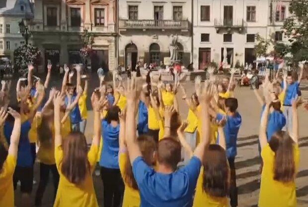 Скрін, відео YouTube День прапора
