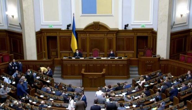 Верховная Рада Украины, фото YouTube