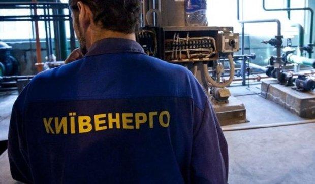 АМКУ оштрафував Київенерго за зловживання монопольним становищем