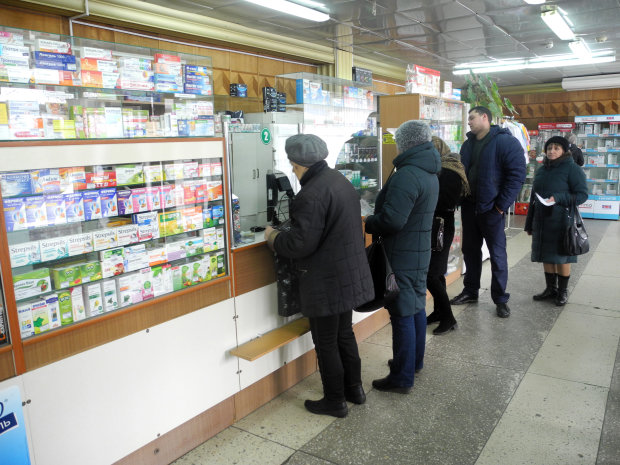Чим тепер лікуватися: українців залишили без популярного препарату