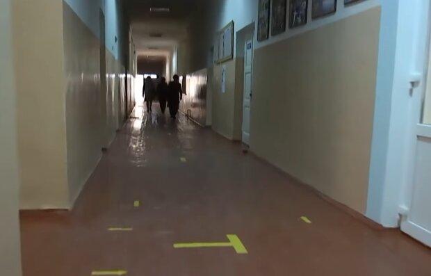 Украинская школа, кадр из видео