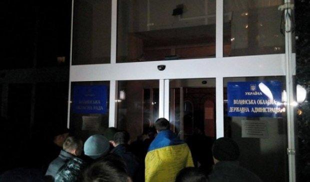 Виннитчане пикетируют СБУ против задержания блокадников