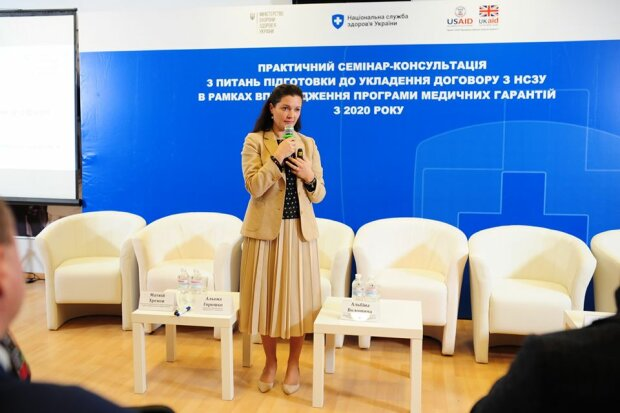 Зоряна Скалецкая, facebook.com/zoryana.chernenko