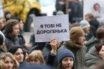 """""""Жирная как я"""": борды, унижающие женщин, нашли под Киевом, """"креатив"""" зашкалил"""