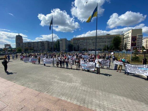 мітинг під офісом Президента