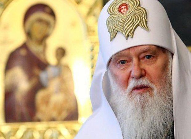 Патріарх нагородив Коломойського та його замів медалями