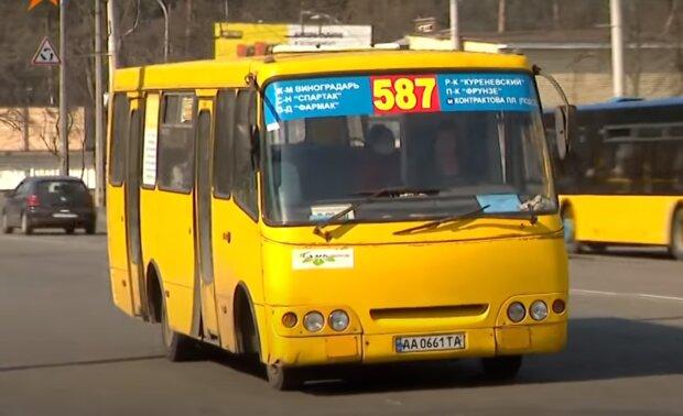 """В Киеве готовятся запускать пригородный транспорт - пассажиров предупредили о """"сюрпризах"""""""