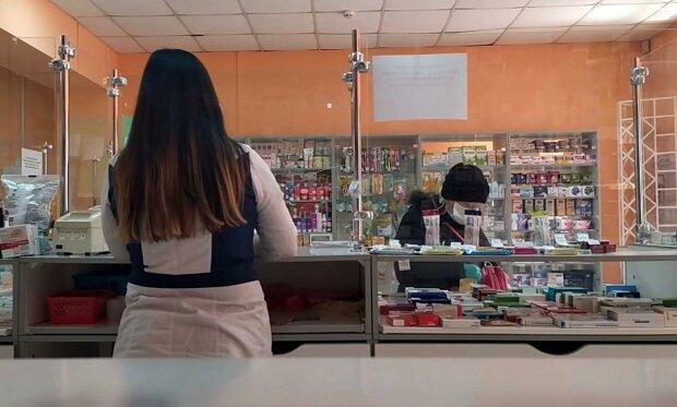 аптека / скриншот из видео