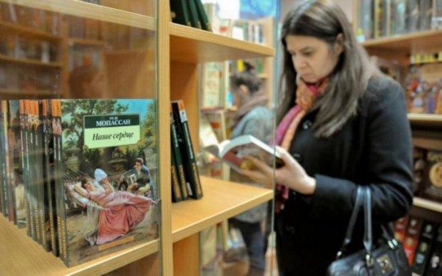 Книжкові полиці України очистять від українофобської літератури