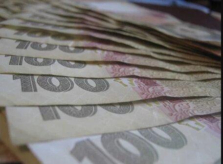 Деньги - фото pixabay