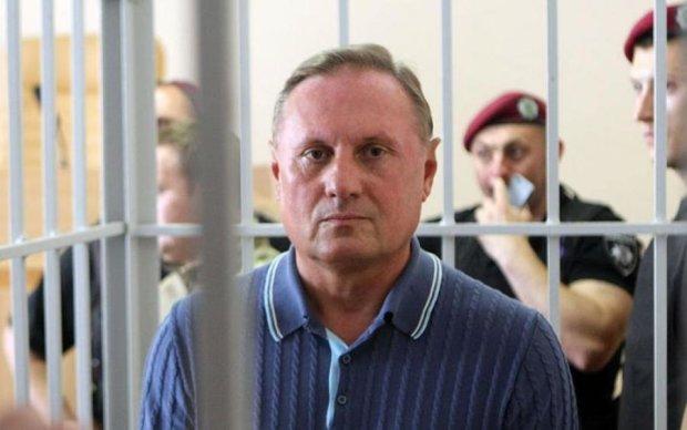 Справа Єфремова: екс-регіонал на свободу не збирається