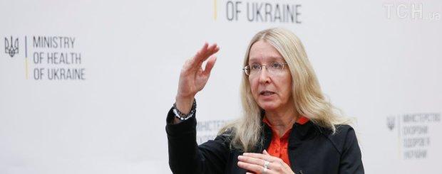 "Супрун пообещала украинцам ""новые мозги"""