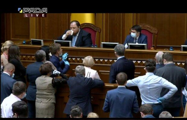 Верховная Рада - скриншот с видео