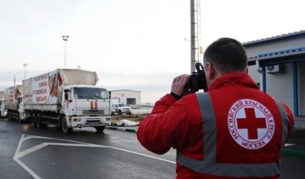 На Донбасс направили дюжину грузовиков с гуманитаркой