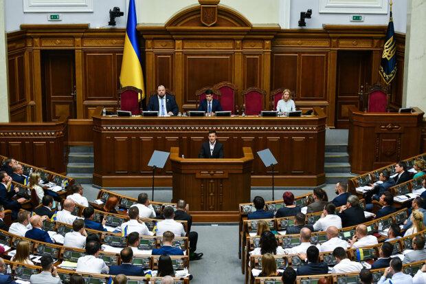 Верховная Рада, фото: president.gov.ua