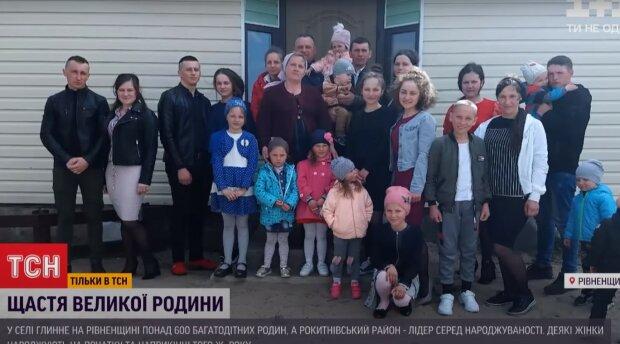 багатодітна сім'я, скріншот з відео