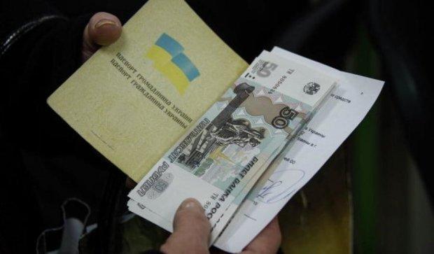 """""""ЛНР"""" и """"ДНР"""" требуют не платить пенсии людям на оккупированных териториях"""