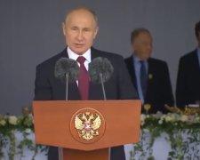 Путін виголошує привітання