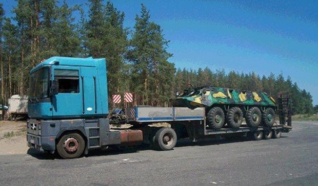 Чоловік намагався нелегально вивезти бронетранспортер із зони АТО (фото)