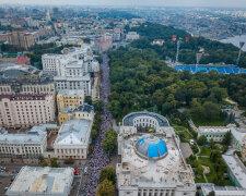 Київ з висоти - фото Гудновости