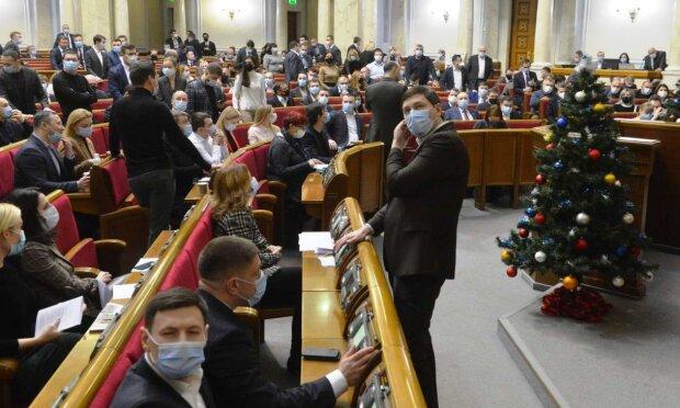 Верховна Рада України, фото: rada.gov.ua