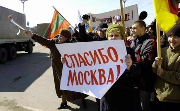 В Приднестровье дали старт по присоединению к России