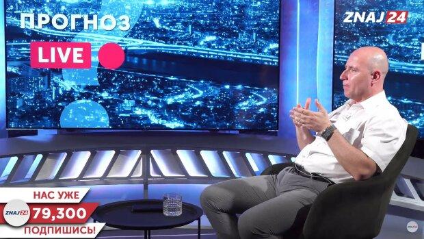 Бізяєв заявив, що для Байдена Україна – лише елемент більшої гри