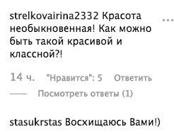 """Полякова показала ідеальне тіло у відвертому купальнику: """"Вау, все натуральне!"""""""