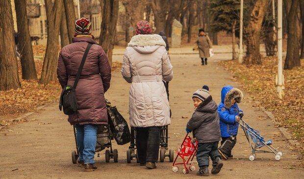 Прогулянка з дітьми